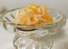 カロリーオフ 簡単 柚子香る なます