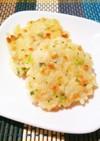 幼児食⭐納豆と野菜のごはんおやき