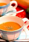 パプリカのローストとさつまいものスープ