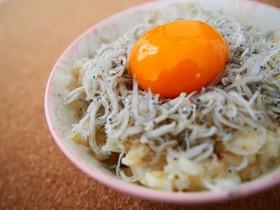 簡単ご飯◇夏バテ撃退◇しらす卵かけご飯