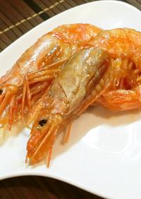 尾頭付き海老煮