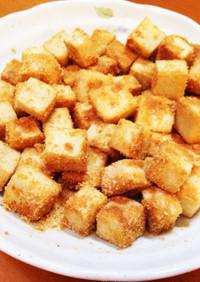 高野豆腐のあべかわ