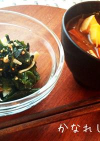 【ダイエット】まごわやさしい味噌汁セット