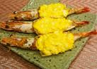 海老のタルタルソース焼き✩お節やお弁当に
