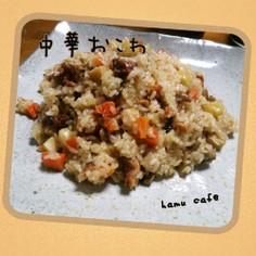 褒められ☆簡単☆炊飯器で中華おこわ