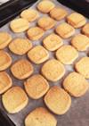 簡単!さくさくバタークッキー