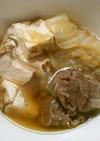 白菜 豆腐 牛肉で すき焼き風 煮込み♪