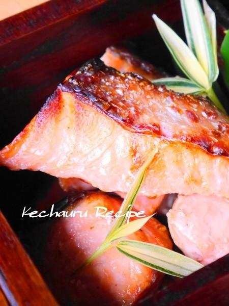 おせち料理 サーモンの塩麹&柚子漬け焼き