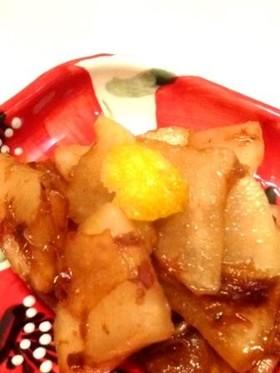 大根の柚子味噌漬け