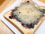 あんこバターのトースト♪きな粉かけ~の写真