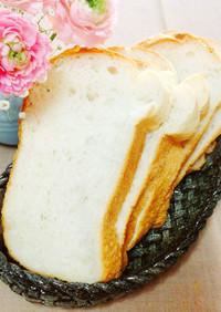 HB☆小麦が美味しい♡シンプル食パン