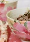 ☆小豆缶で簡単!お赤飯作ろ~炊飯器☆