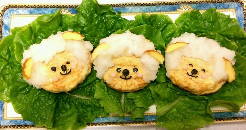 鶏ひき豆腐バーグが羊さんのお顔に変身^^