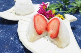 基本の苺大福 シンプルが美味い!