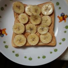 ピーナッツバター&バナナトースト