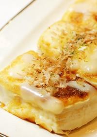 豆腐のとろ~りチーズ焼き