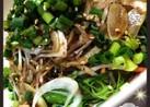 たっぷり野菜とめかぶの醤油ナムルサラダ