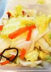 残り野菜でお漬物