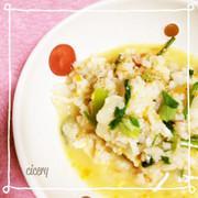炊飯器で簡単 七草粥の写真