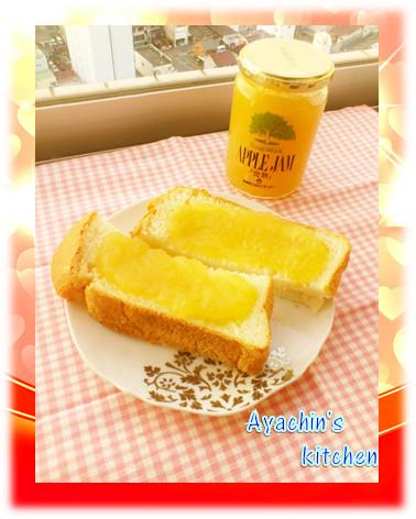 ♫ オリーブオイルジャムトースト ♫