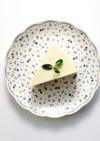 【マービー】ヘルシー レアチーズケーキ