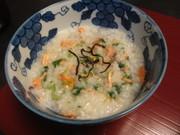 七草粥 焼き鮭入りの写真