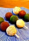 里芋クリームチーズ団子◆ダイエット低糖質