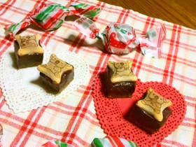 ひとくちサイズ♪生チョコキャンディー包み
