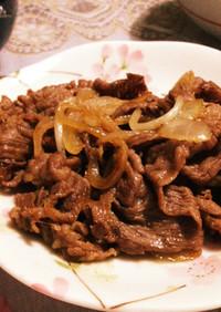 超簡単すき焼き風牛肉のおかず<15分!>