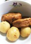 ほっこり♡里芋とがんもどきの煮物