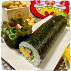恵方巻きにも☆漬けサーモン&サラダ巻き♬