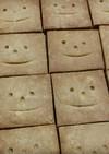 米粉きなこクッキー。小麦乳卵不使用