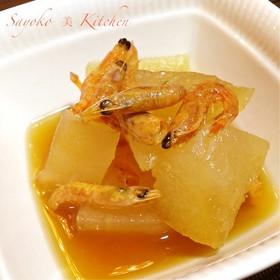 冬瓜と焼き海老の煮物