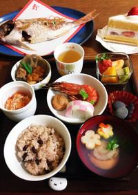 【覚書】お食い初め お祝い膳