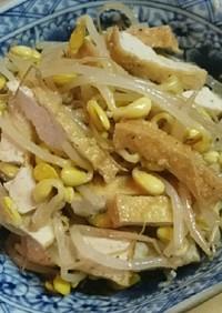 豆もやしと厚揚げのナムル風和え物
