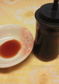 自家製 にんにく醤油 作り方*