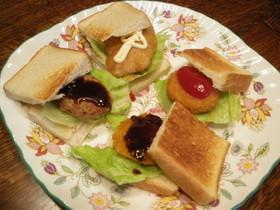 おひとりさまのプチ豪華なサンドイッチ