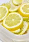 国産レモンで作る手作り塩レモン♫
