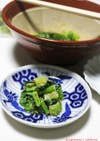 茹でない!ノンオイルソテーの小松菜和え物