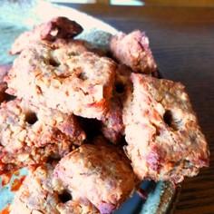 水煮大豆ココナッツオイルクッキー糖質制限