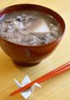 小正月♪土鍋で炊く「小豆粥」