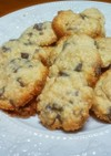 ココナッツチョコチップのドロップクッキー