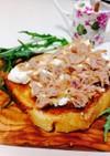簡単☆クリームチーズ&鰹節ツナトースト