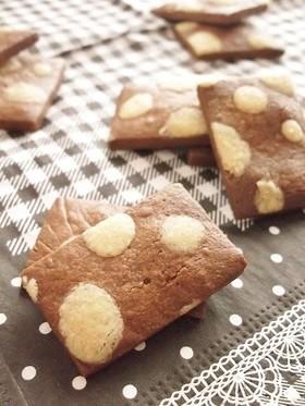 バレンタインに♪水玉チョコクッキー