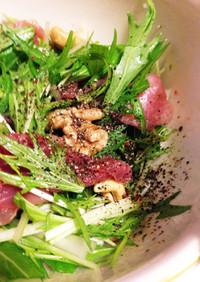 簡単水菜のオシャレサラダ