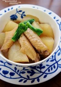 簡単トロトロ~♫鶏手羽中と大根の煮物