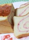 ヨーグルトクリームチーズといちごのパン