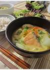 *塩麹と鮭×野菜の味噌スープ*