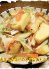 赤魚と厚揚げの野菜あんかけ