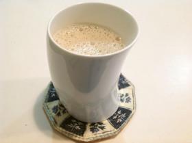 ほうじ茶豆乳ラテ♥️
